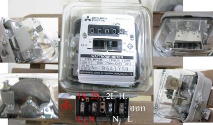 kWh_meter_MITSUBISHI_5_15A